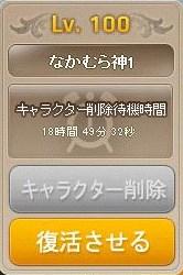 Maple141028_033421.jpg