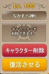 Maple141028_230305.jpg