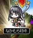 Maple141029_042035.jpg