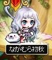 Maple141029_042038.jpg