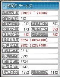 Maple141030_025139.jpg