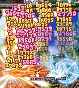 Maple141101_011741.jpg