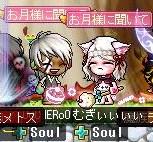 Maple141119_214639.jpg