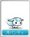 Maple141125_212913.jpg