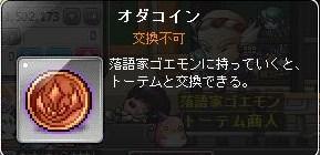 Maple141126_142233.jpg