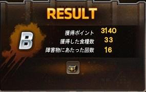 Maple141203_220131.jpg