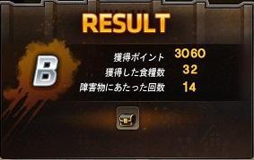 Maple141203_220526.jpg