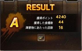 Maple141204_144811.jpg
