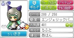 Maple141205_230430.jpg