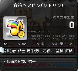 Maple141205_230522.jpg