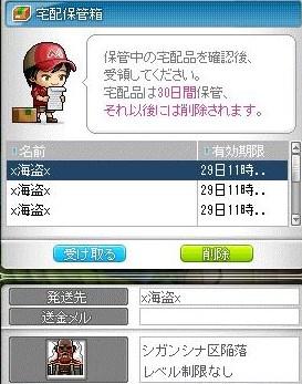Maple141215_111251.jpg