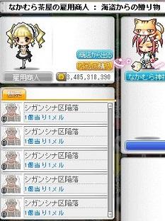 Maple141215_142816.jpg