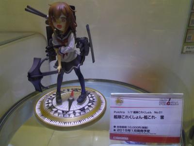 献血 艦コレ 31回目 akiba:F akibaf