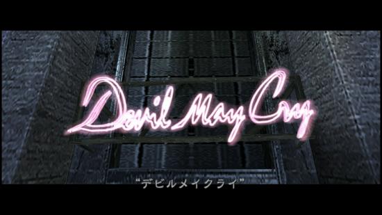 dmc_hd_01