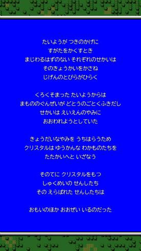 ffatb_r_02