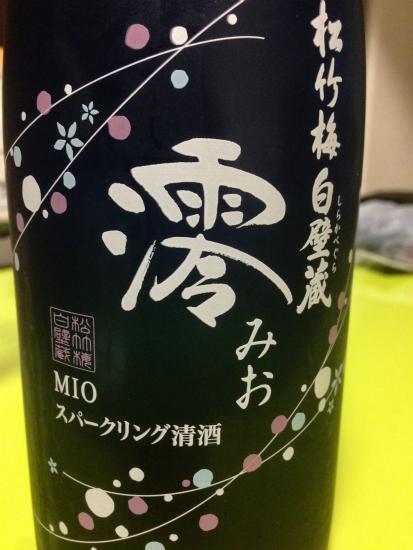 nihonshu_mio_01