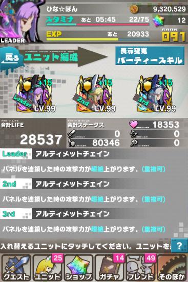 rtd1year_02_01