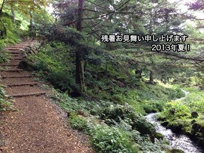 130814_13.jpg