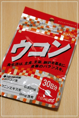 DSC00990.jpg
