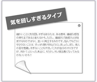 20130911donkanryoku.jpg