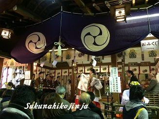 201311123sukunahikojinja1.jpg