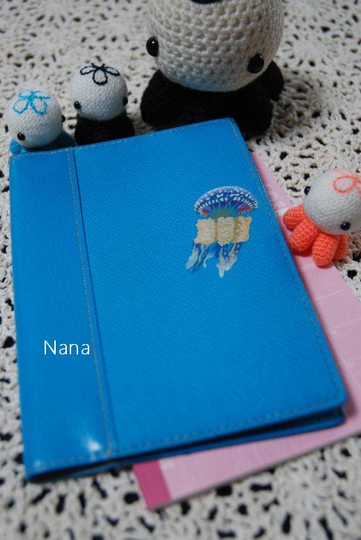 diary1-3.jpg