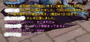 DN 2014-02-20 ありがたいお言葉