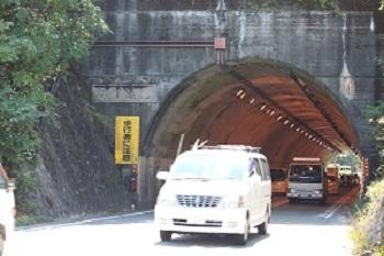 011kujiraA.jpg