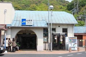 011yamasaki.jpg