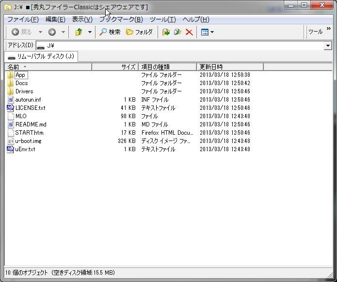 BBB_storage.jpg
