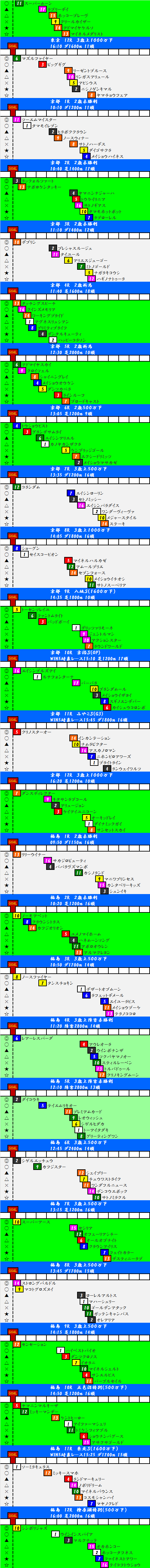 2014110902.png