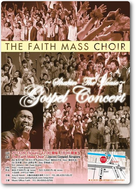the faith mass choir