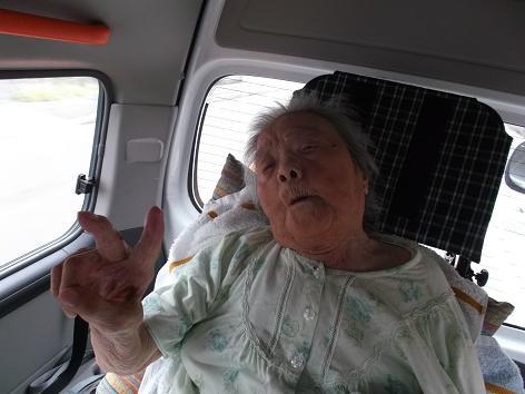 鯖江へドライブ!