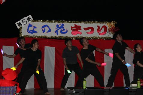 なの花祭り2013後編 (23)