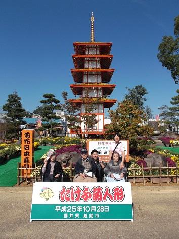 菊人形2013 2日目 (19)