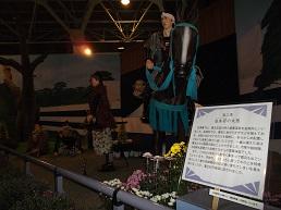 菊人形2013 2日目 (11)