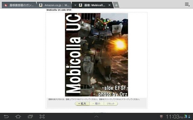 SC20130619-230331_resize_20130619_231304.jpg