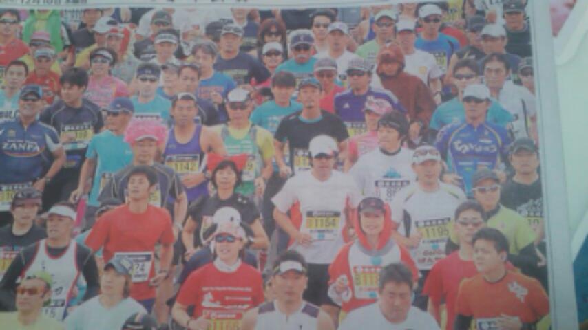 2014沖縄タイムス