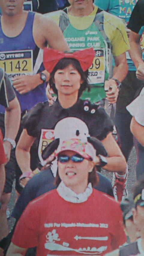 2014沖縄タイムス2