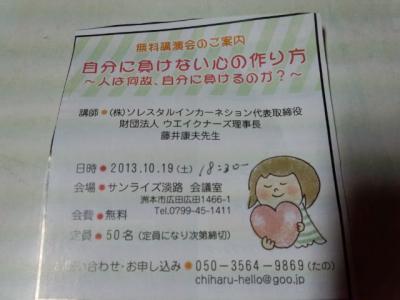 DSC_0292_convert_20131003211425.jpg