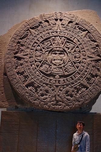 s-国立人類学博物館 (31)in Mexico