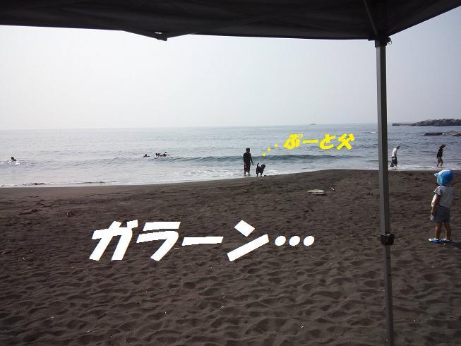 KIMG1070.jpg