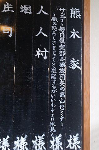 20130423_001.jpg
