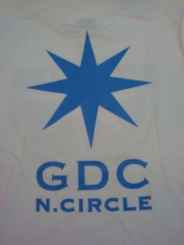 DSC07238.jpg