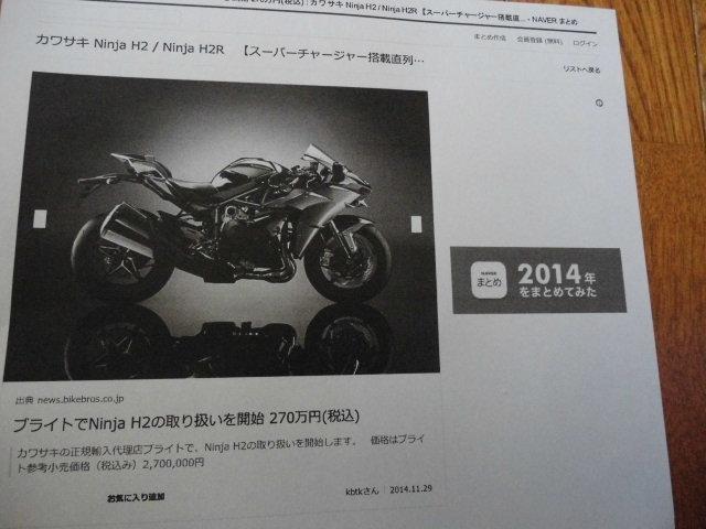 CIMG3451.jpg