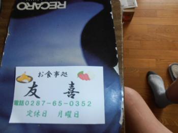 P6040367_convert_20130618151311.jpg