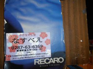 P6060478_convert_20130606212040.jpg