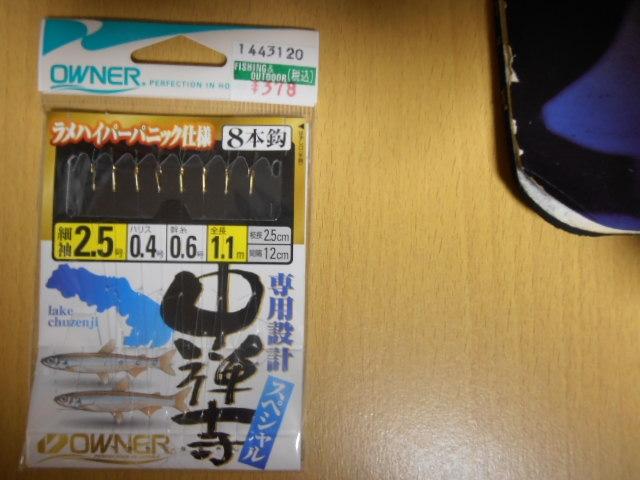 PA071592.jpg