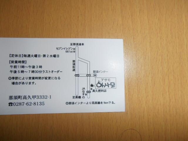 PB152129.jpg