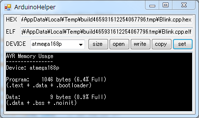 ArduinoHelper000.png